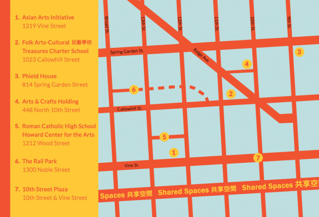A map of Philadelphia's Chinatown North, marking the locations of the seven Shared Spaces participating facilities